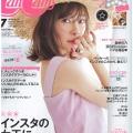 CanCam7月号本日発売☆今月のMAI'S FAVORITEは「ティアードAラ...