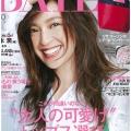 BAILA10月号発売中☆今月はストロベリーフィールズのタイアップが掲載されています♪比留川游さんがとっても素敵に着こなしてくれていますので、ぜひチェックしてくださいね。