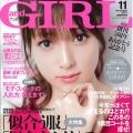 and GIRL11 月号掲載!ストロベリーフィールズの「お嬢様コート」♪宮田聡子ちゃんがとってもかわいく着こなしてくれています♪ぜひチェックしてくださいね。