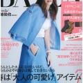本日発売BAILA4月号!今月号より、大人気エディターの坪田さんナビゲートによる...