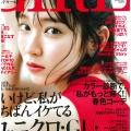 現在発売中のand GIRL5月号!こちらにもストロベリーフィールズがおすすめするワンピースが掲載されています♪店頭で早くも人気No.1です!ぜひ雑誌とあわせてチェックしてくださいね。