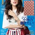 現在発売中のBAILA6月号!坪田あさみさんナビケートの人気連載第3回目が掲載されています♪今回はこれからの季節にぴったりな2wayワンピースです!ぜひ雑誌とあわせてチェックしてくださいね。